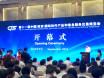 2015南京软博
