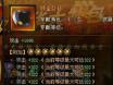 37轩辕剑