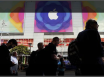 苹果WWDC大会