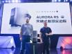 Aurora R5
