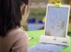 用AR改造教育