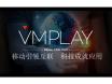 VMplay公司