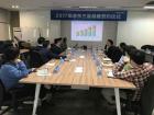 三星品牌存储与京东签订2017战略