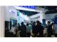 ATEN宏正参加InfoComm China 2017