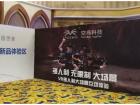 中国VR\AR