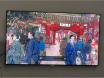 大中华艺术节