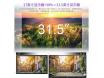 超值秒杀 优派VX3209显示器 售1399元