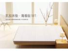 小米网8H床垫