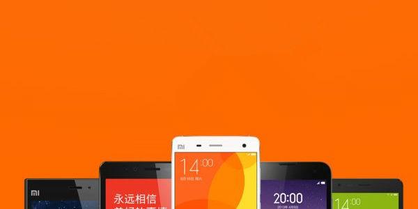 小米 6(64GB/全网通)