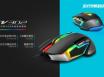 雷柏V302幻彩RGB游戏鼠标宏定义驱动设置
