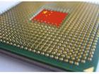 发展芯片业