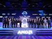 AMD EPYC服务