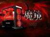 长城V200RGB