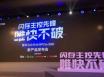 金泰克慧荣发布会携PCIe SSD实力亮相