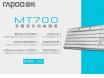 雷柏MT700