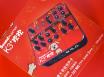红火过年 评创新Sound Blaster K3+欢欢旺年定制高清外置K歌声卡