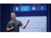 Facebook私信