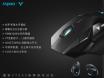 可表白的鼠标――雷柏VT900电竞游戏鼠标OLED屏幕设置