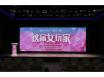 上海游戏界