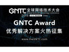 """GNTC Award"""
