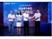 中国上网产业博览会