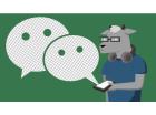 微信删除的聊天记录