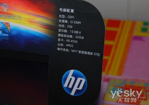 15大品牌31款产品!新酷睿笔记本全线亮相