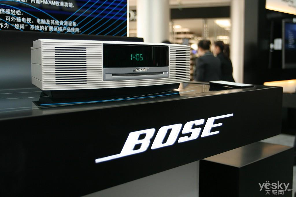 世界顶级音响品牌 BOSE上海恒隆广场店亮相