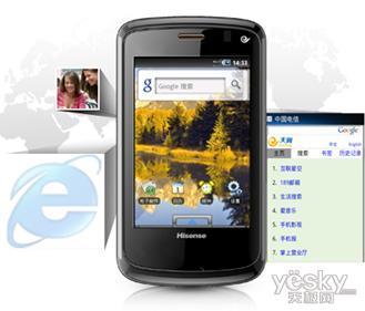 智能手机渐成流行趋势 海信E90引领流行风向