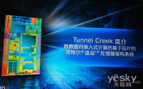 IDF2010:新ATOM平台Tunel Creek处理器展示