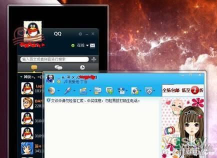 http://cms.tianjimedia.com/uploadImages/2010/110/C434G7N5R13B.jpg
