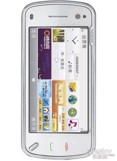 塞班5800手机qq_n97手机qq下载_下载相机_苹果动态壁纸下载_png格式图片下载_搜美网