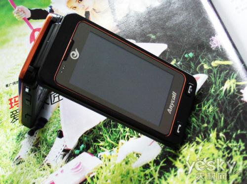 三星手机w799价格_至尊臻品 心系天下 三星W799直降千元_天极网