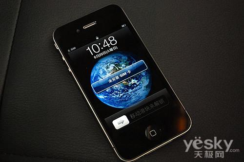 图为:iphone   界面