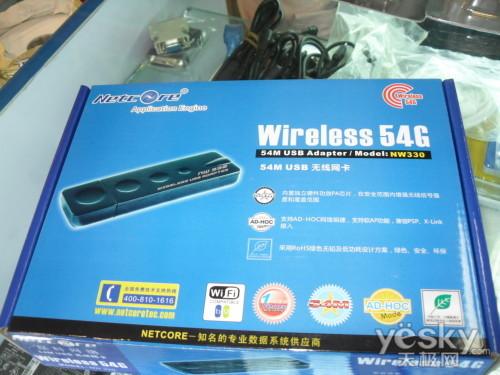 很难比它更低 磊科NW330无线网卡报价仅40元