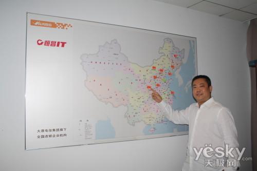 大唐高鸿谢涛:我不做联想的理由 - 曾宪勇 - 曾宪勇的博客