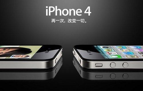 联通iphone4广告:关公骑木马上阵