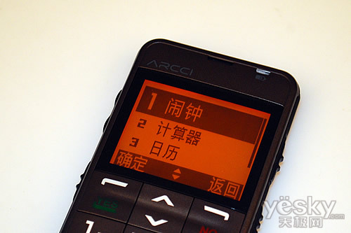新一代老年人专用手机 雅器S758体验评测