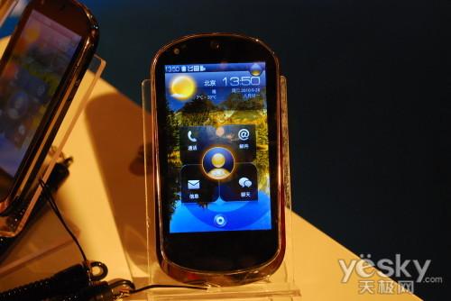 电信版联想乐Phone正式发布 多图真机赏析