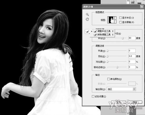 用Photoshop CS5新功能做毛发抠图
