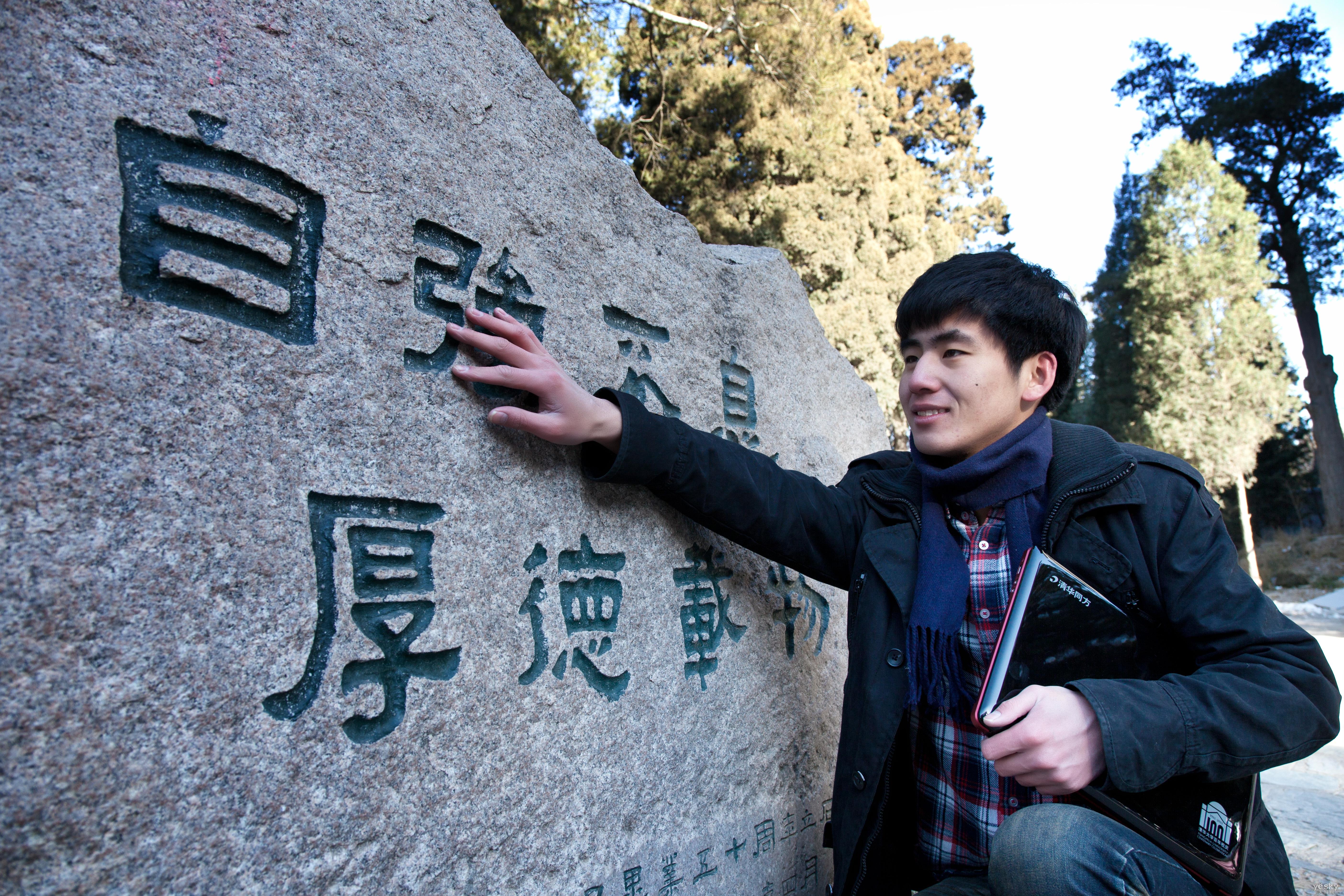 王国 清华大学/小T是一个19岁的大学生,清华大学浓厚的文化底蕴与优美的学习...