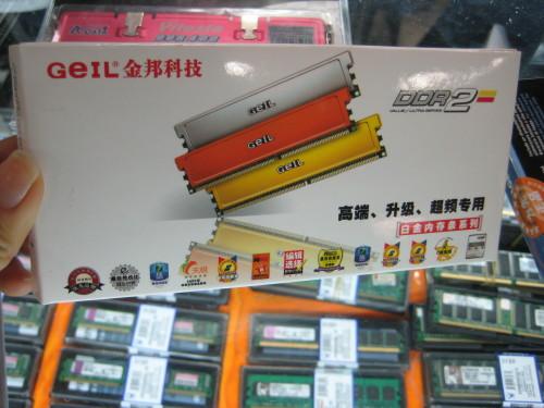 金邦DDR2 800 2GB白金条 现售价250元