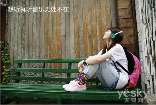 想听就听音乐无处不在 随身听搭配耳塞推荐