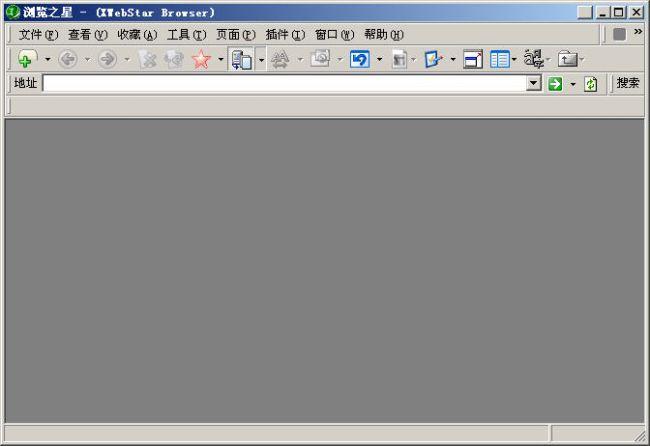 浏览之星(XWebStar)万能浏览器截图1