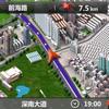 道道通V5.0版