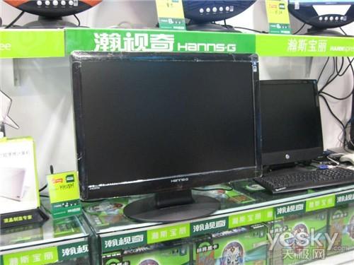 瀚视奇HH281H液晶显示器