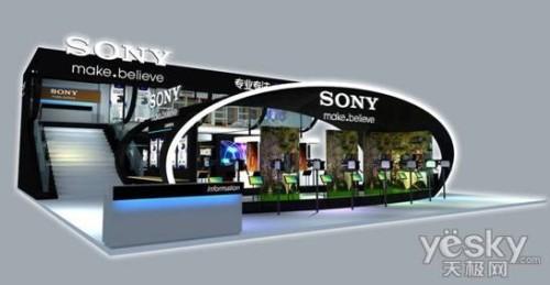 专业同行见面专注SonyCCBN展前同心医疗器械模具设计招聘图片