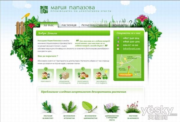 春天主题设计欣赏:绿色调网页设计欣赏_天极设计在线整理