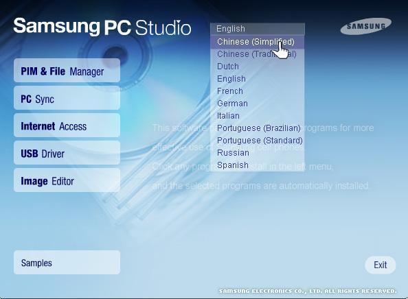 Samsung PC Studio截图4