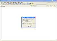 浏览之星(XWebStar)万能浏览器截图2